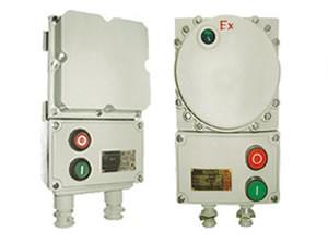 BQC防爆电磁起动器