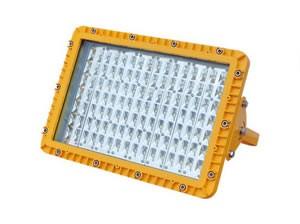 防爆免维护led灯